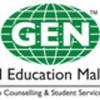 Gen logo   green standing