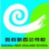 School s logo 1